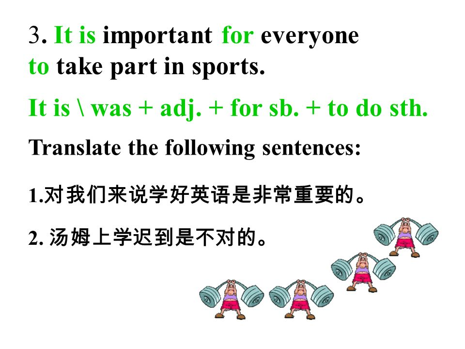 3. It is important for everyone to take part in sports.