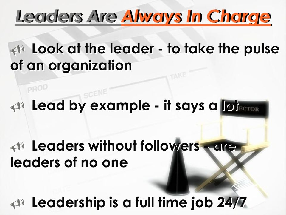 Leadership Is Not Position!