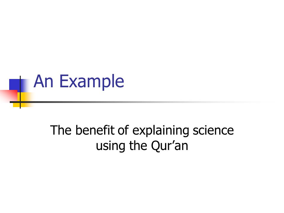 An Example The benefit of explaining science using the Quran