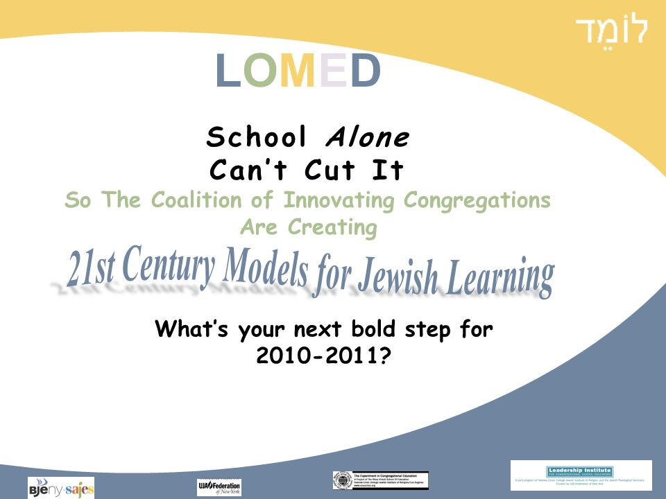 LOMEDLOMED School Alone Cant Cut It So The Coalition of Innovating Congregations Are Creating Whats your next bold step for 2010-2011