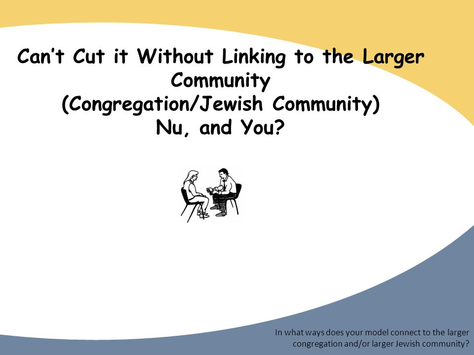 In what ways does your model connect to the larger congregation and/or larger Jewish community.