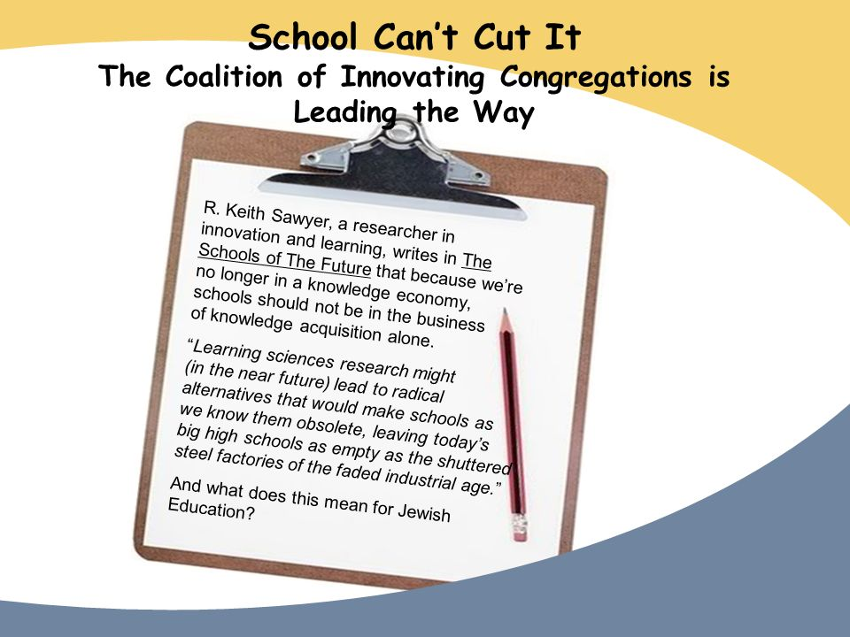 School Cant Cut It The Coalition of Innovating Congregations is Leading the Way R.