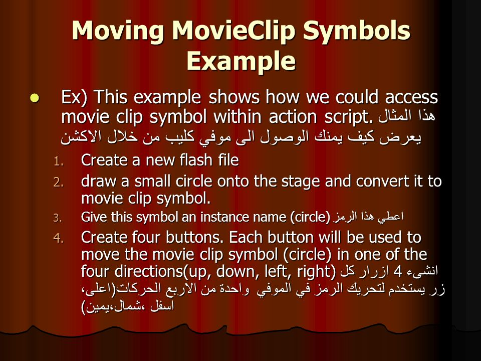 Moving MovieClip Symbols Example Ex) This example shows how we could access movie clip symbol within action script.
