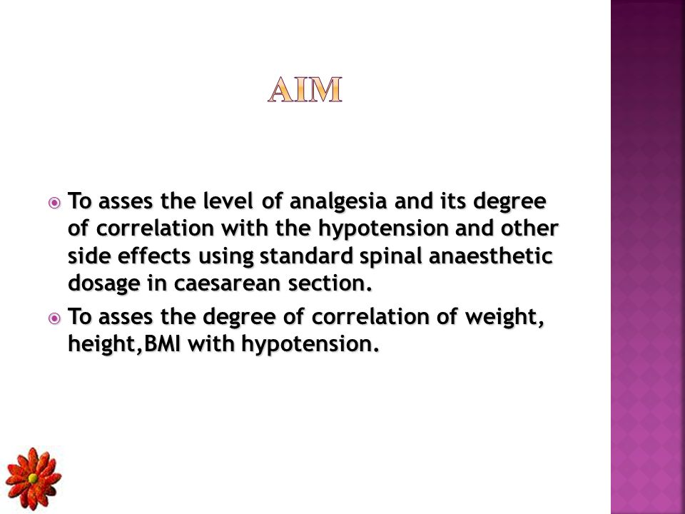 To asses the level of analgesia and its degree of correlation with the hypotension and other side effects using standard spinal anaesthetic dosage in caesarean section.