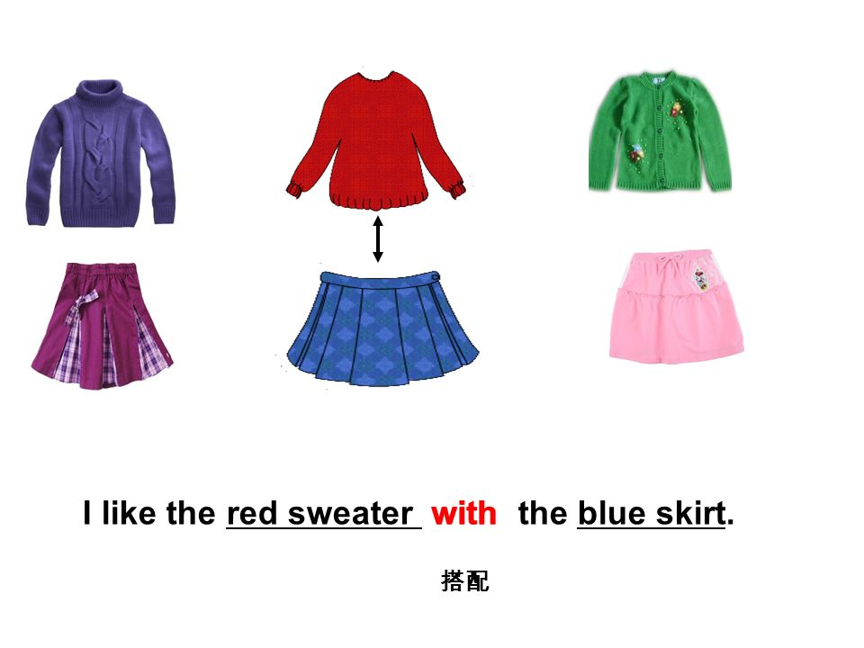 shirt,shirt,red shirt T-shirt,T-shirt,yellow T-shirt skirt,skirt,green skirt dress, dress, blue dress sweater, sweater, white sweater jacket,jacket, brown jacket