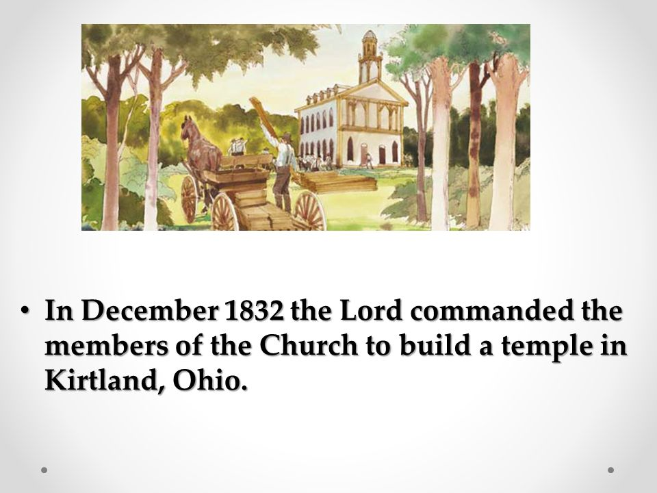 Attention Activity The Lord revealed the plans for the Kirtland Temple to the Prophet Joseph in a vision.
