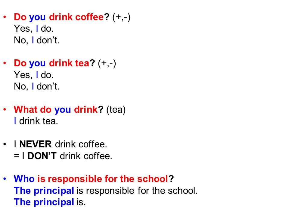 Do you drink coffee. (+,-) Yes, I do. No, I dont.
