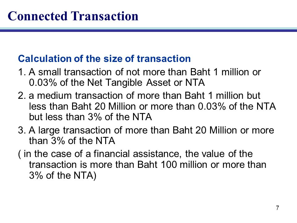 7 Calculation of the size of transaction 1.
