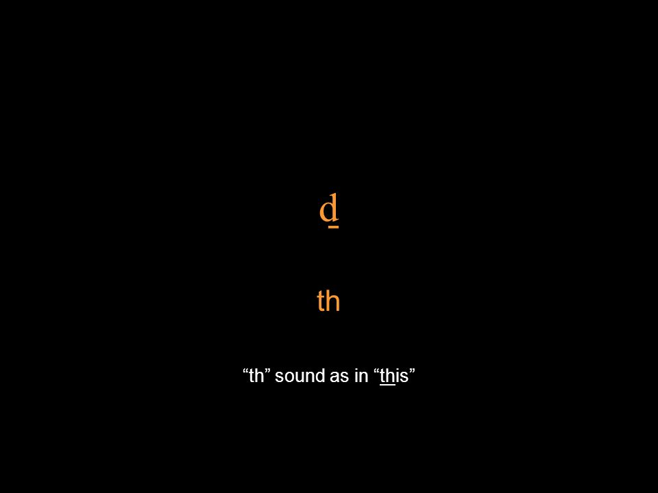 ḏḏ th th sound as in this