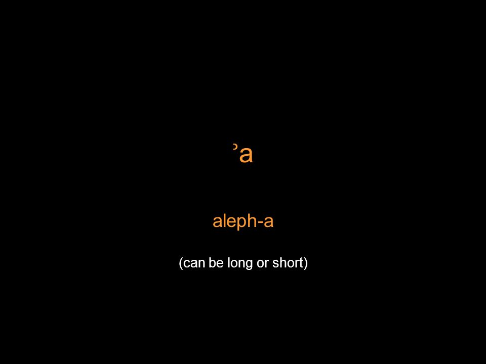 ʾaʾa aleph-a (can be long or short)