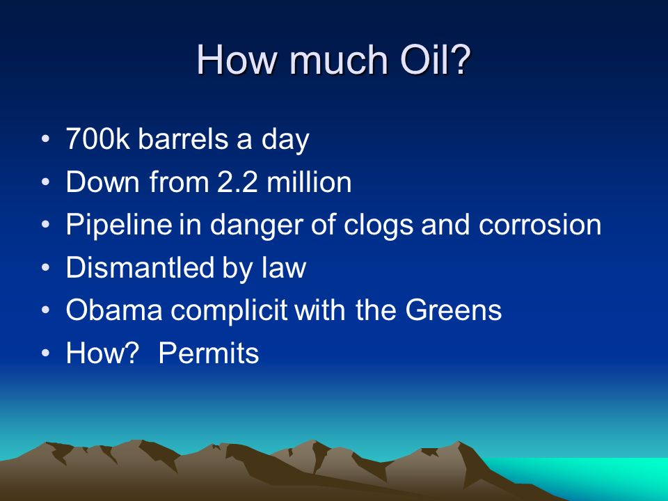 How much Oil.