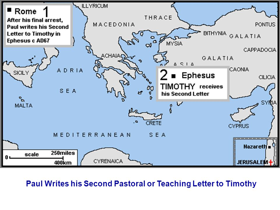 Paul Writes his Second Pastoral or Teaching Letter to Timothy