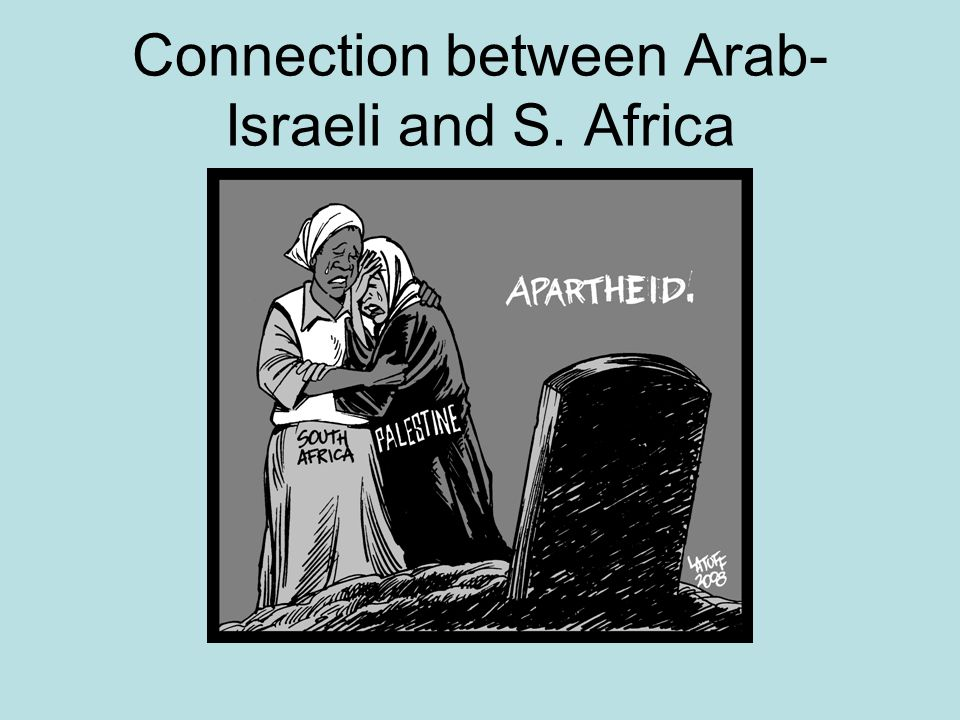 Connection between Arab- Israeli and S. Africa