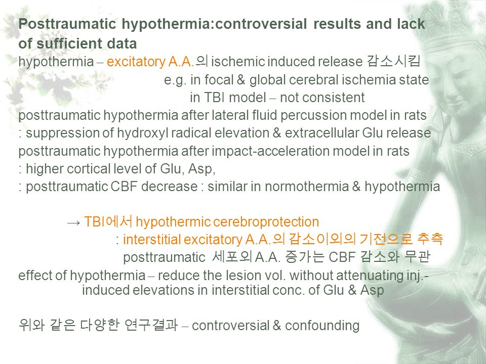 Posttraumatic hypothermia:controversial results and lack of sufficient data hypothermia – excitatory A.A.
