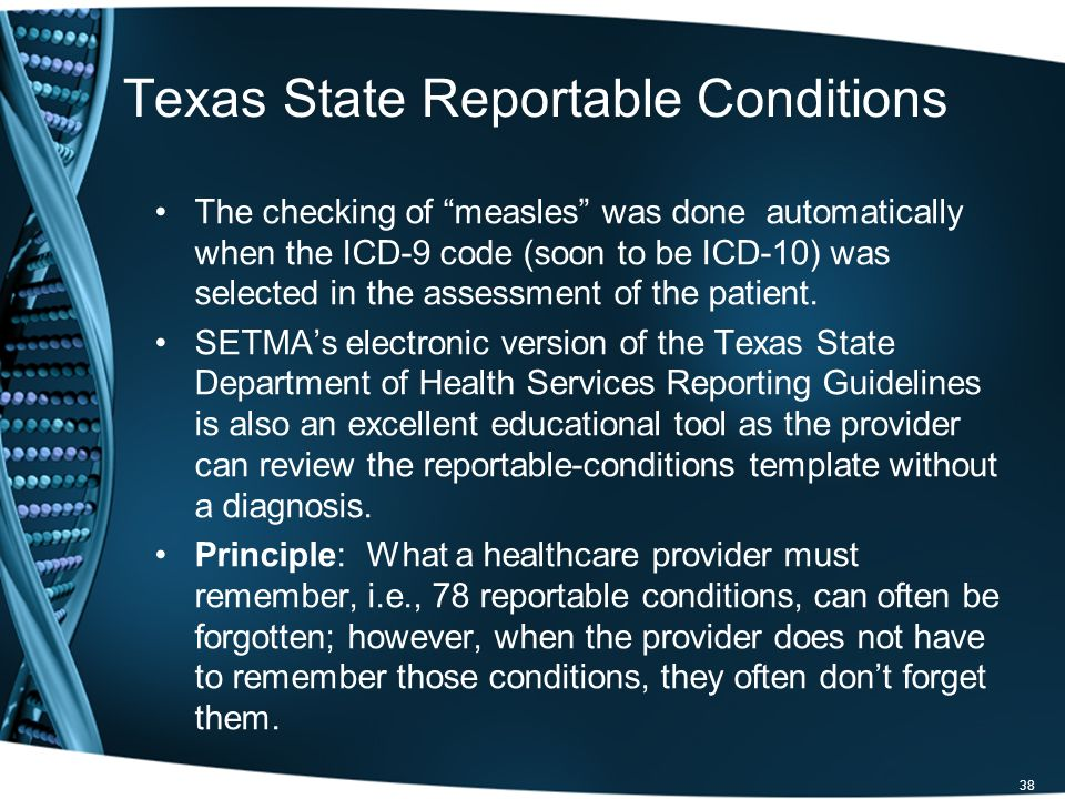 The checking of measles was done automatically when the ICD-9 code (soon to be ICD-10) was selected in the assessment of the patient.