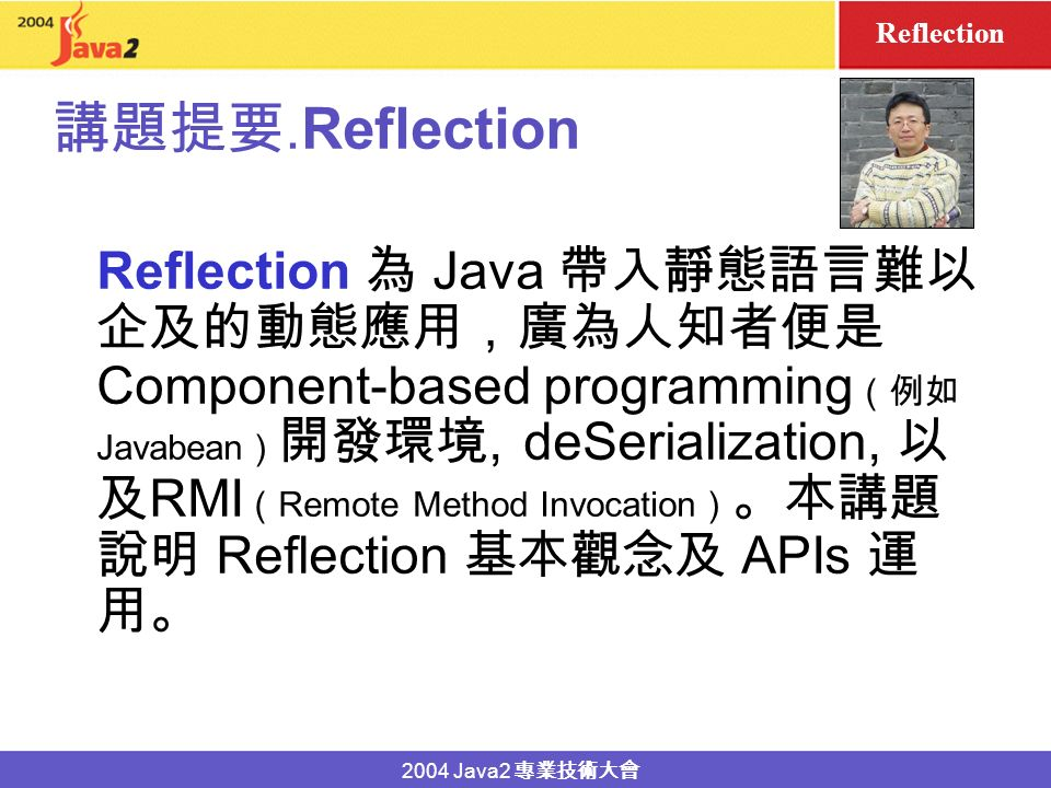 2004 Java2.Generics JDK1.3 Generics Java JDK1.5 Java Library JDK1.5 Generics