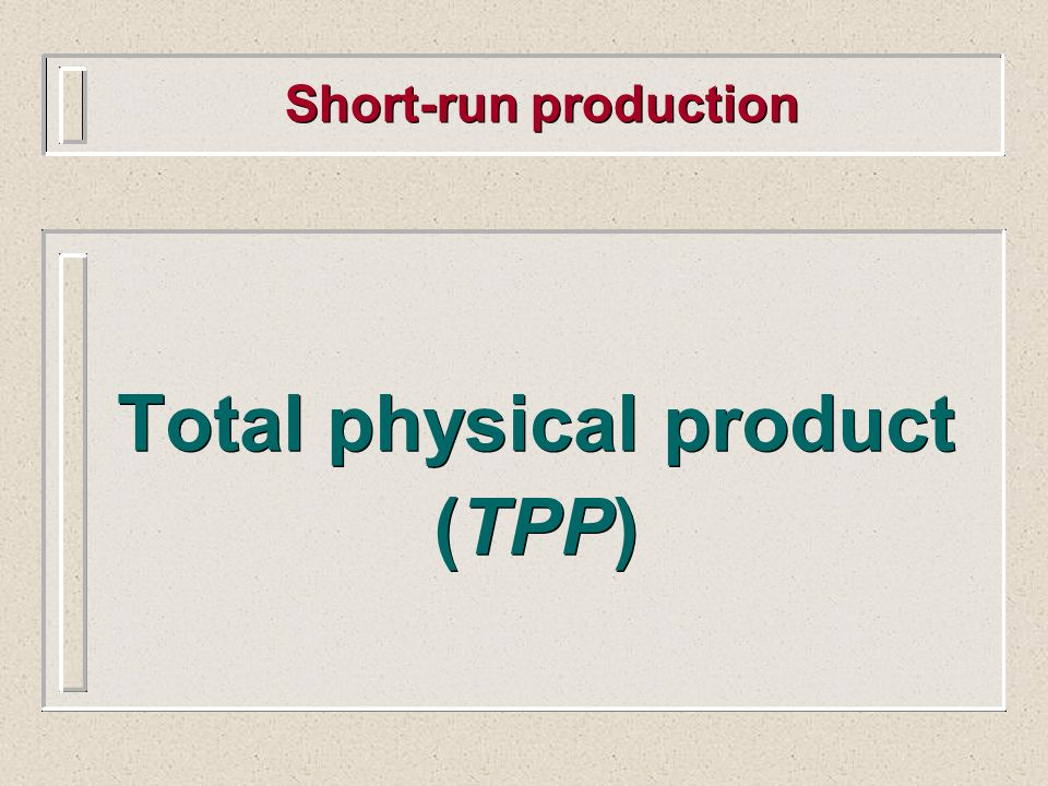 Short-run production Total physical product (TPP)