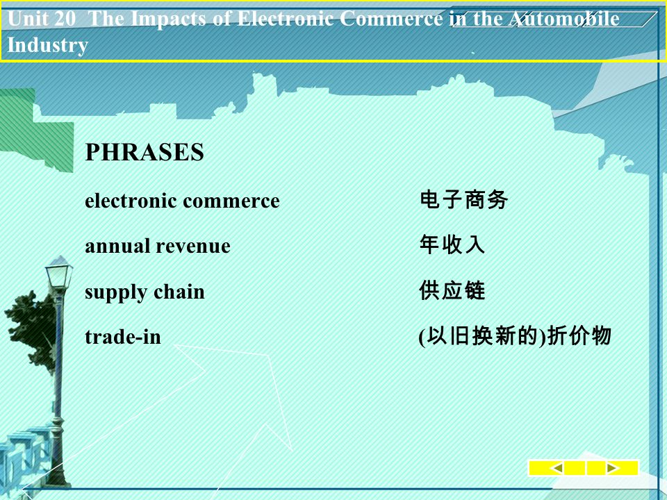 Unit Unit 20 The Impacts of Electronic Commerce in the Automobile Industry PHRASES electronic commerce annual revenue supply chain trade-in ( )