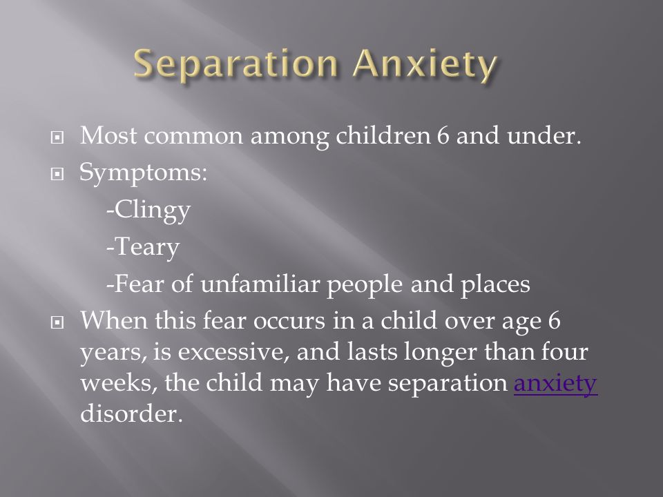 Most common among children 6 and under.