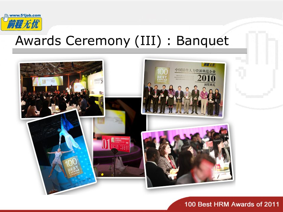 Awards Ceremony (III) : Banquet