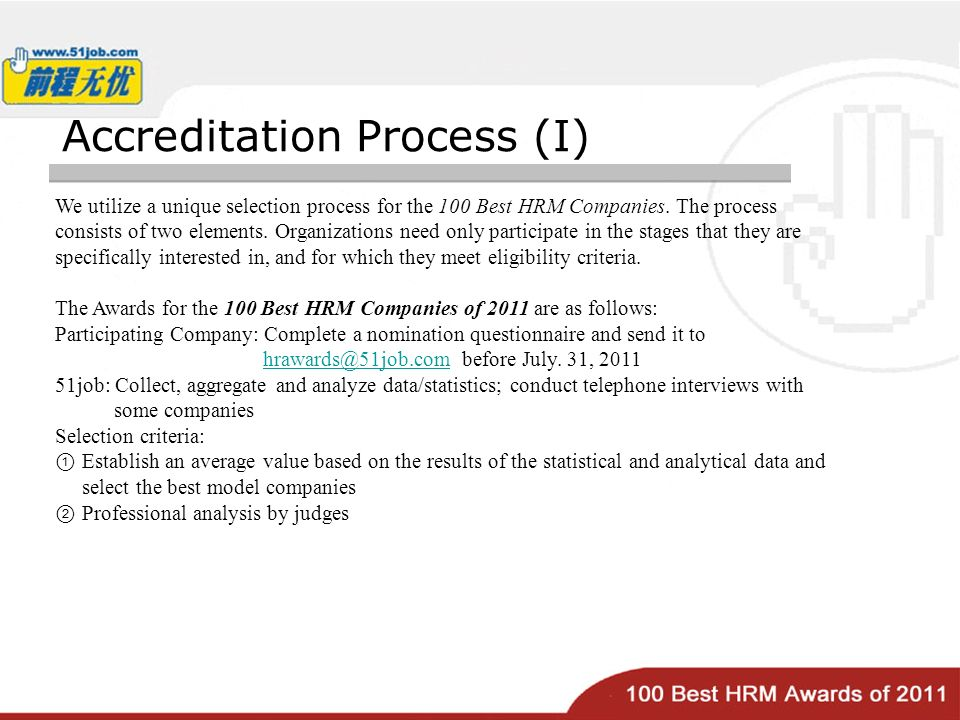 Accreditation Process (I) We utilize a unique selection process for the 100 Best HRM Companies.