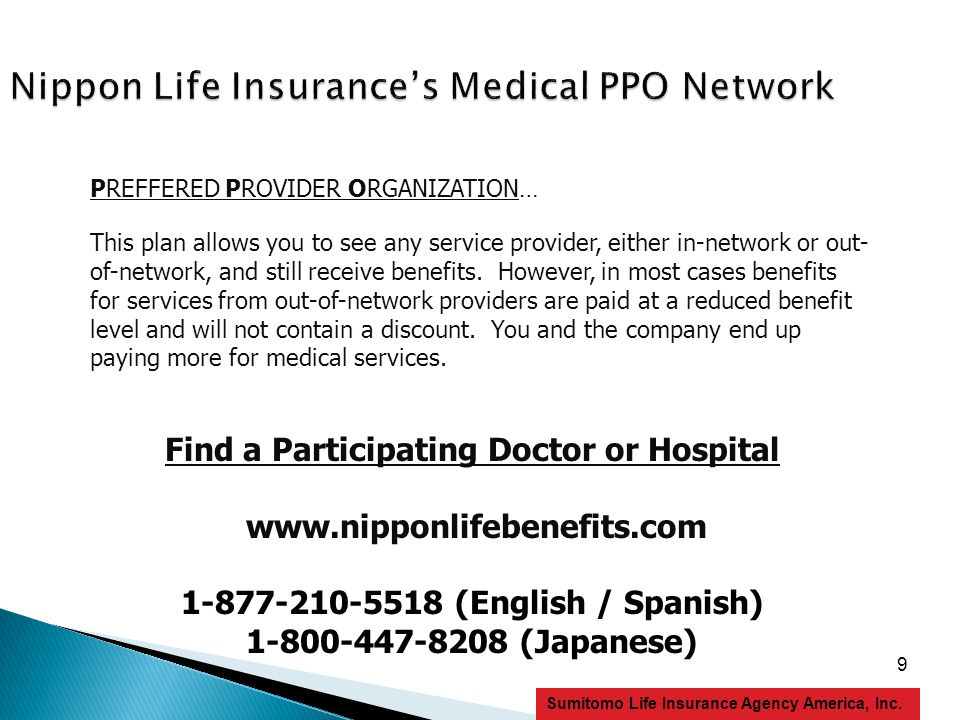 9 Sumitomo Life Insurance Agency America, Inc.