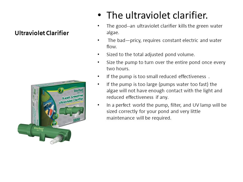 Ultraviolet Clarifier The ultraviolet clarifier.