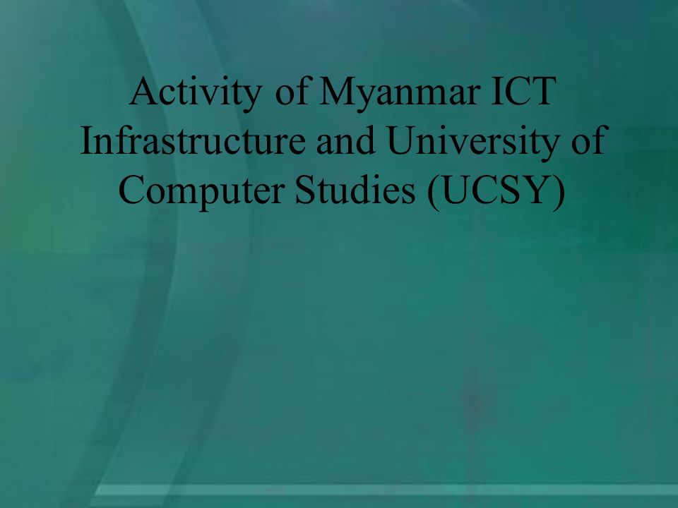 Activity of Myanmar ICT Infrastructure and University of Computer Studies (UCSY)