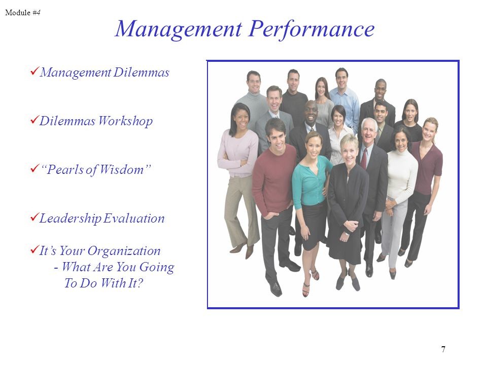7 Management Dilemmas Dilemmas Workshop Pearls of Wisdom Leadership Evaluation Its Your Organization - What Are You Going To Do With It.
