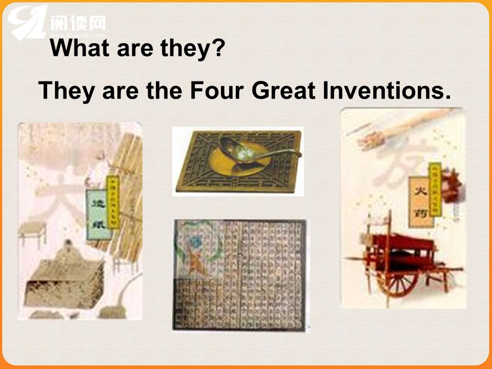 What are they They are the Four Great Inventions.