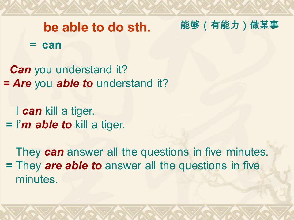 be able to do sth. Can you understand it. = Are you able to understand it.