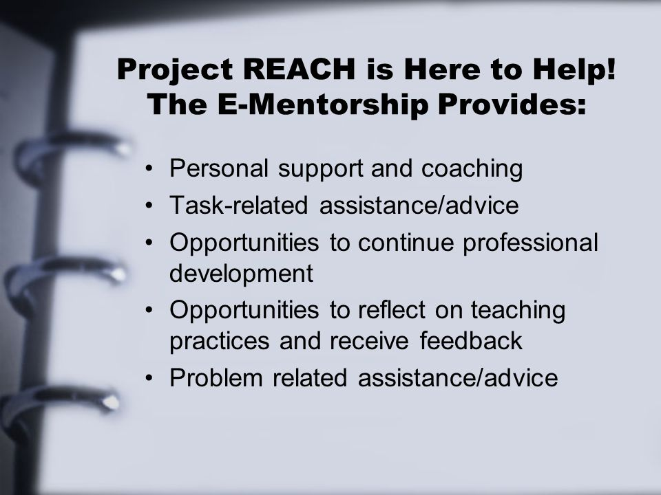 Project REACH is Here to Help.