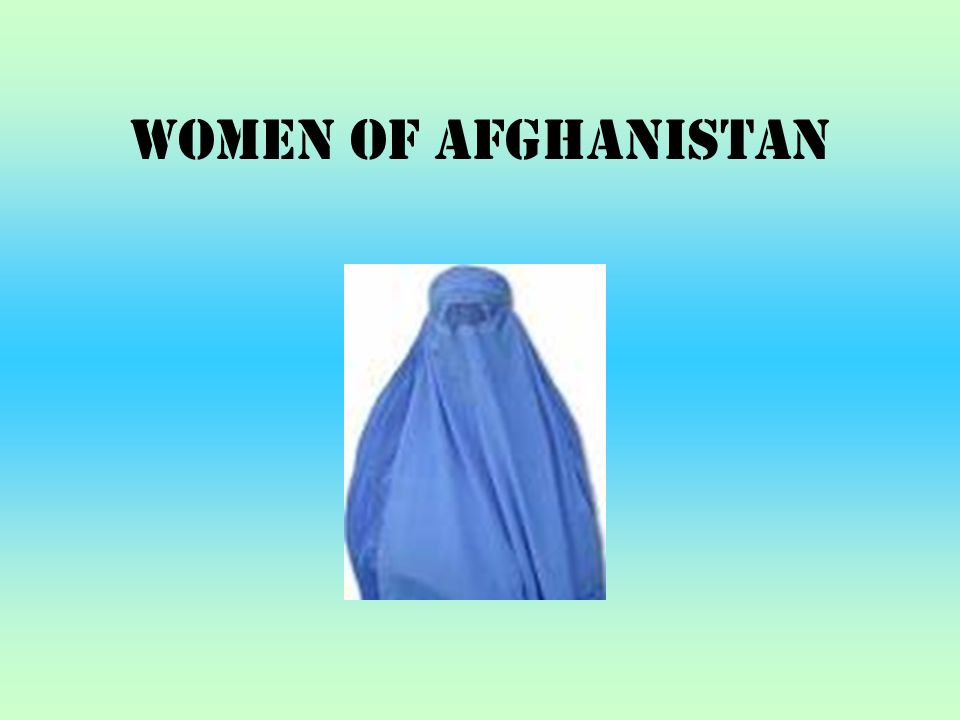 Women of Afghanistan
