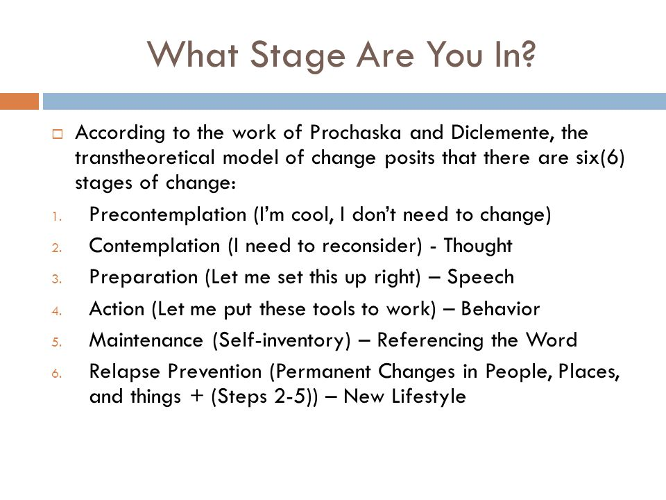 What Stage Are You In.