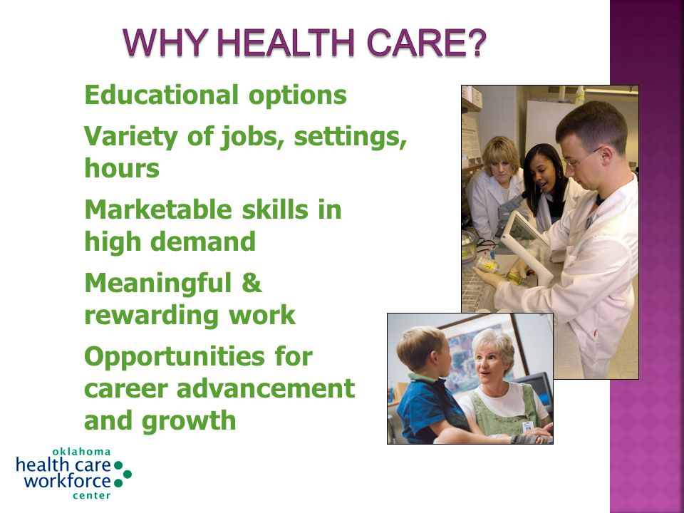Educational options Variety of jobs, settings, hours Marketable skills in high demand Meaningful & rewarding work Opportunities for career advancement and growth