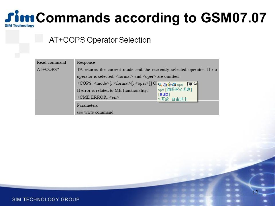 12 Commands according to GSM07.07 AT+COPS Operator Selection