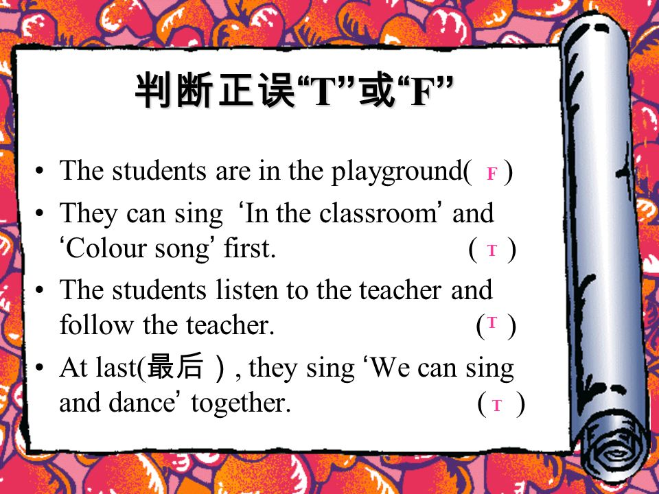 T F T F The students are in the playground( ) They can sing In the classroom and Colour song first.