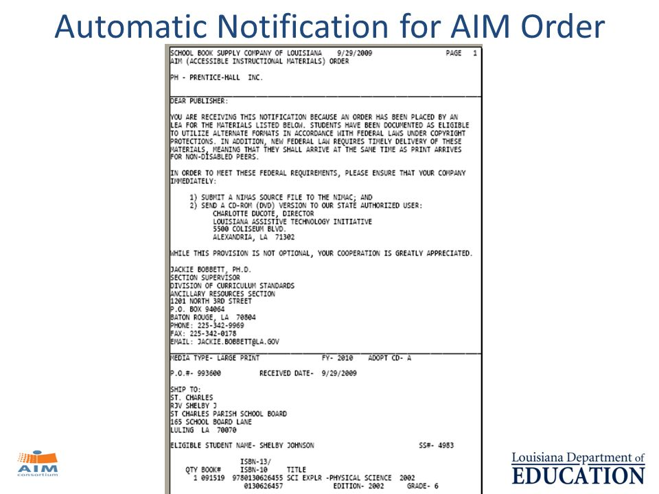 Automatic Notification for AIM Order