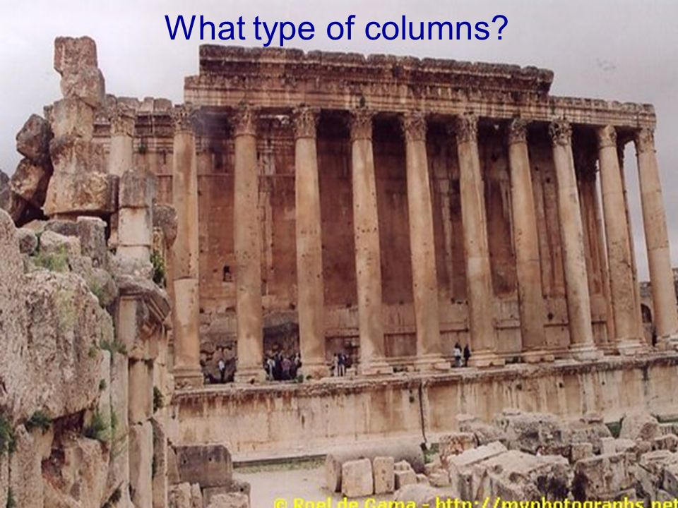 What type of columns
