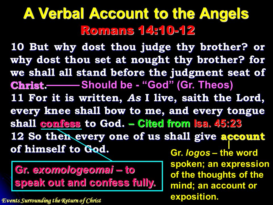 Events Surrounding the Return of Christ A Verbal Account to the Angels Romans 14: But why dost thou judge thy brother.