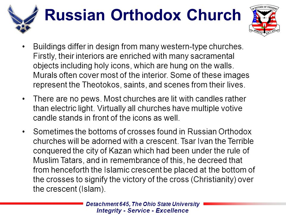 Detachment 645, The Ohio State University Integrity - Service - Excellence Russian Orthodox Church Buildings differ in design from many western-type churches.