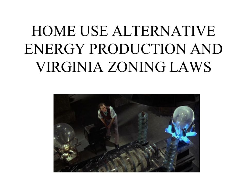 HOME USE ALTERNATIVE ENERGY PRODUCTION AND VIRGINIA ZONING LAWS