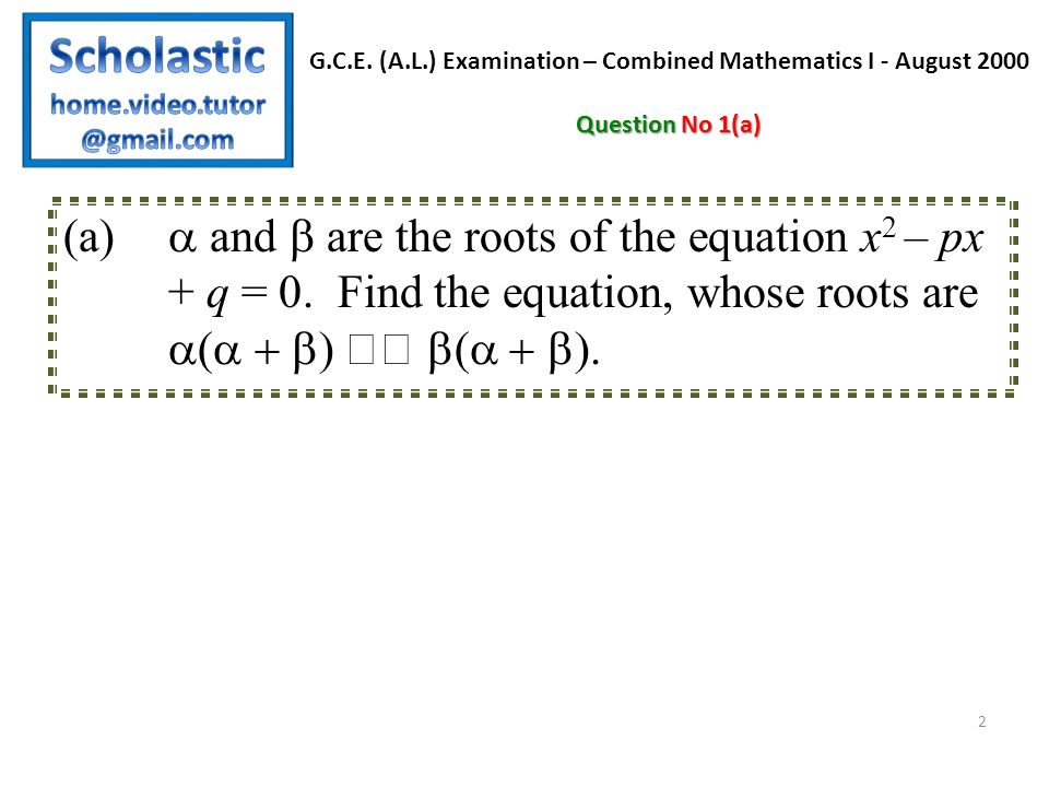 Question No 1(a) G.C.E.