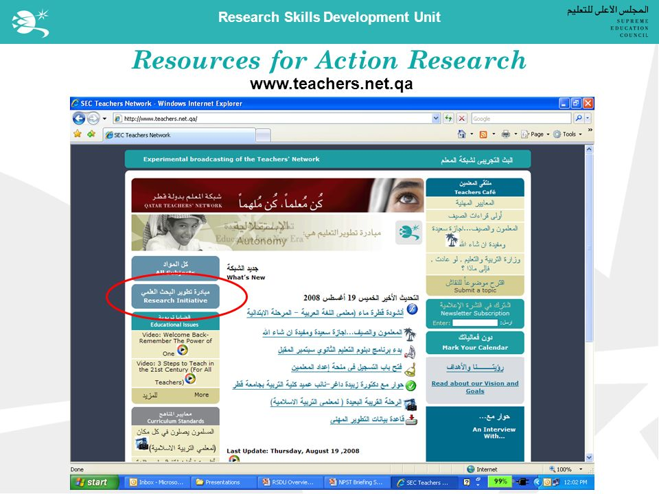 Research Skills Development Unit Resources for Action Research www.teachers.net.qa