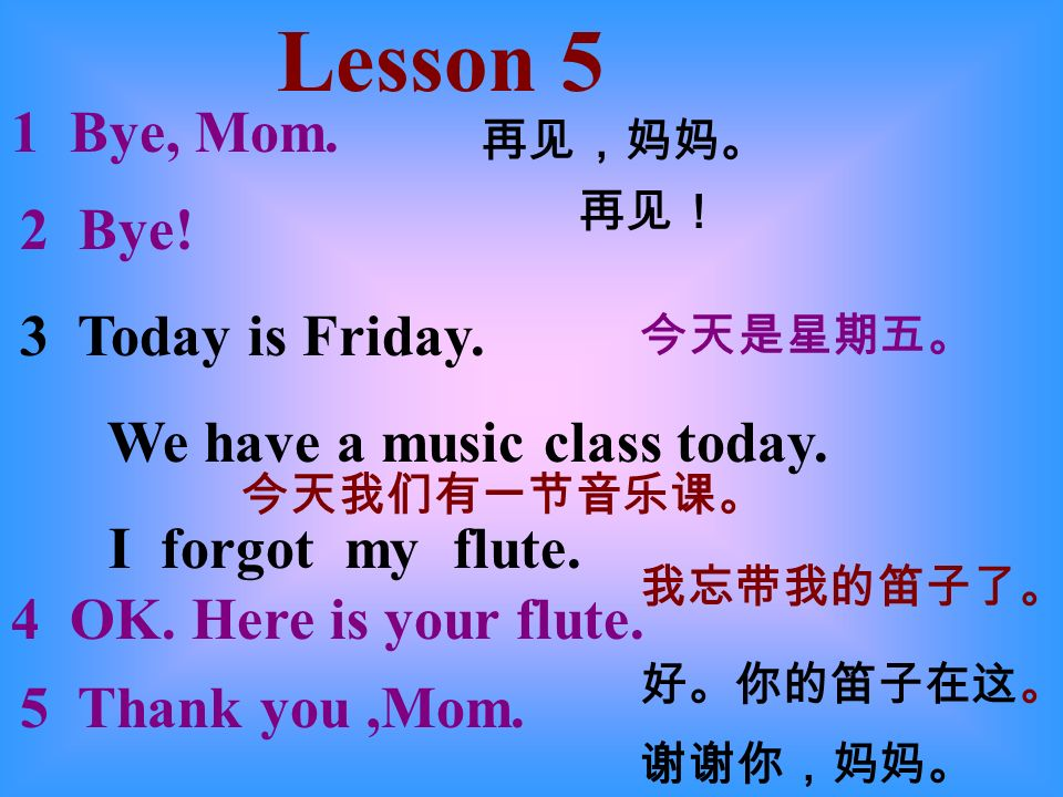 Lesson 5 3 Today is Friday. We have a music class today.