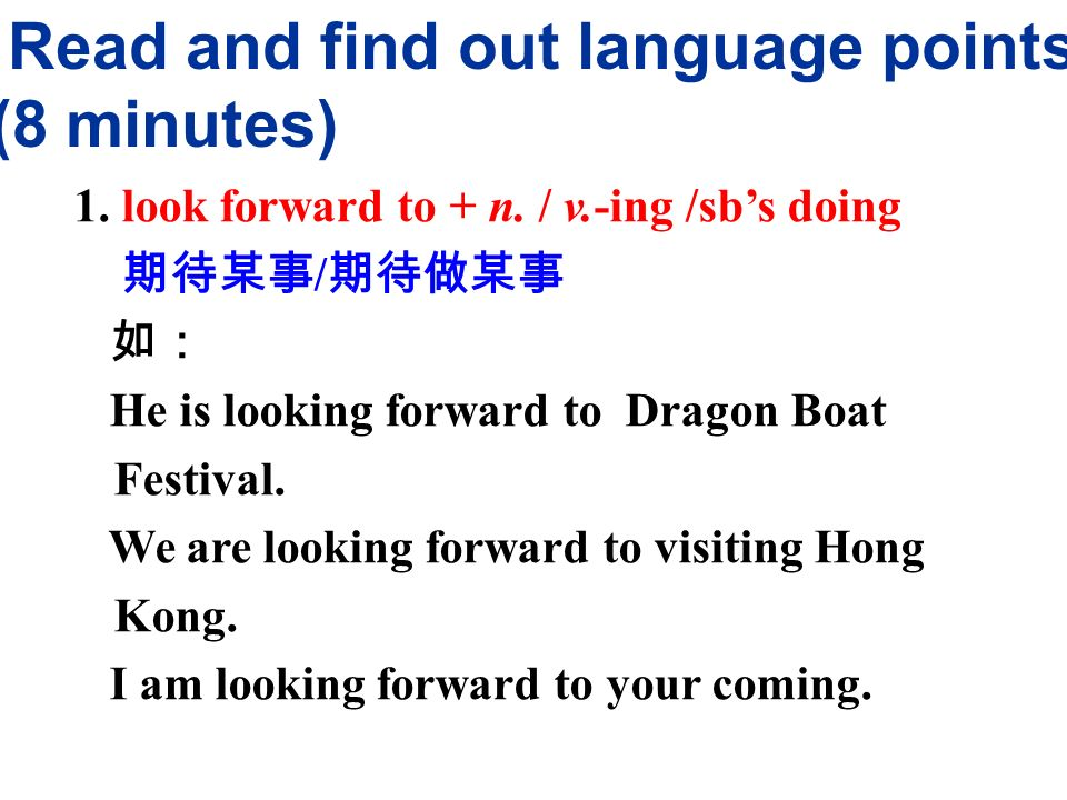 3 (3 minutes) Read and say what they are looking forward to: Helen Li Lucy is looking forward to seeing her daughter and granddaughter Dragon Boat Festival going to Disneyland with her parents
