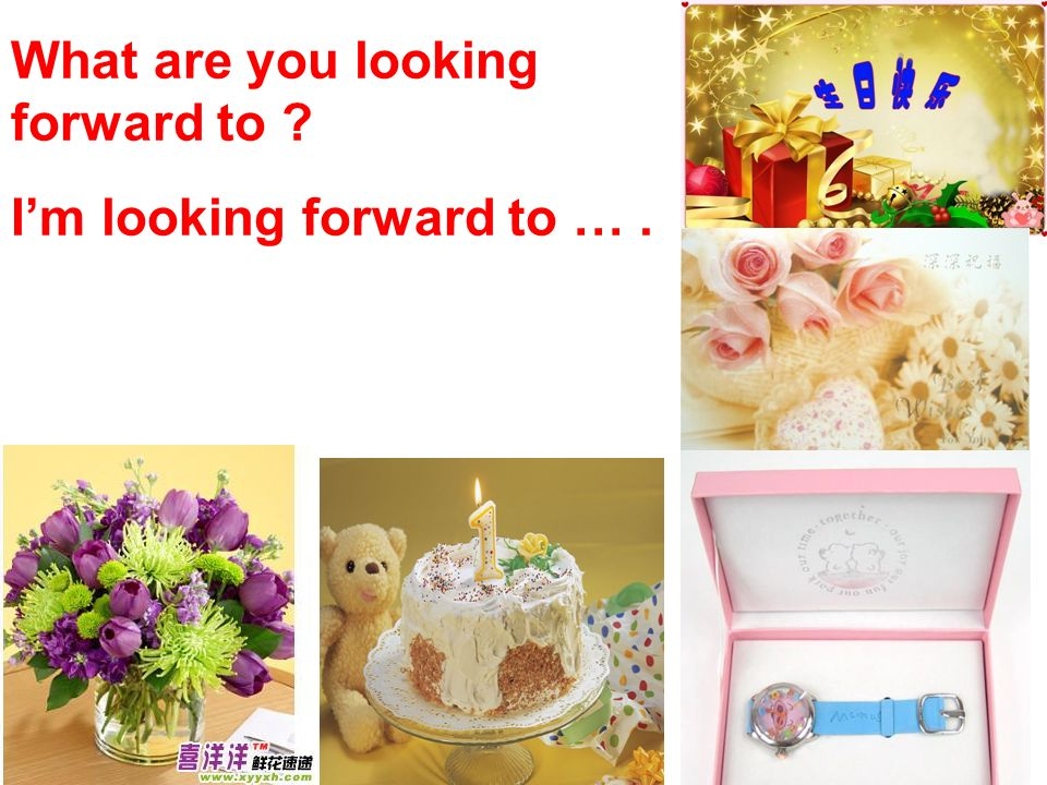 What are you looking forward to Im looking forward to a birthday party.