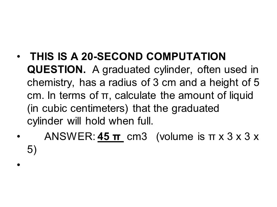 THIS IS A 20-SECOND COMPUTATION QUESTION.