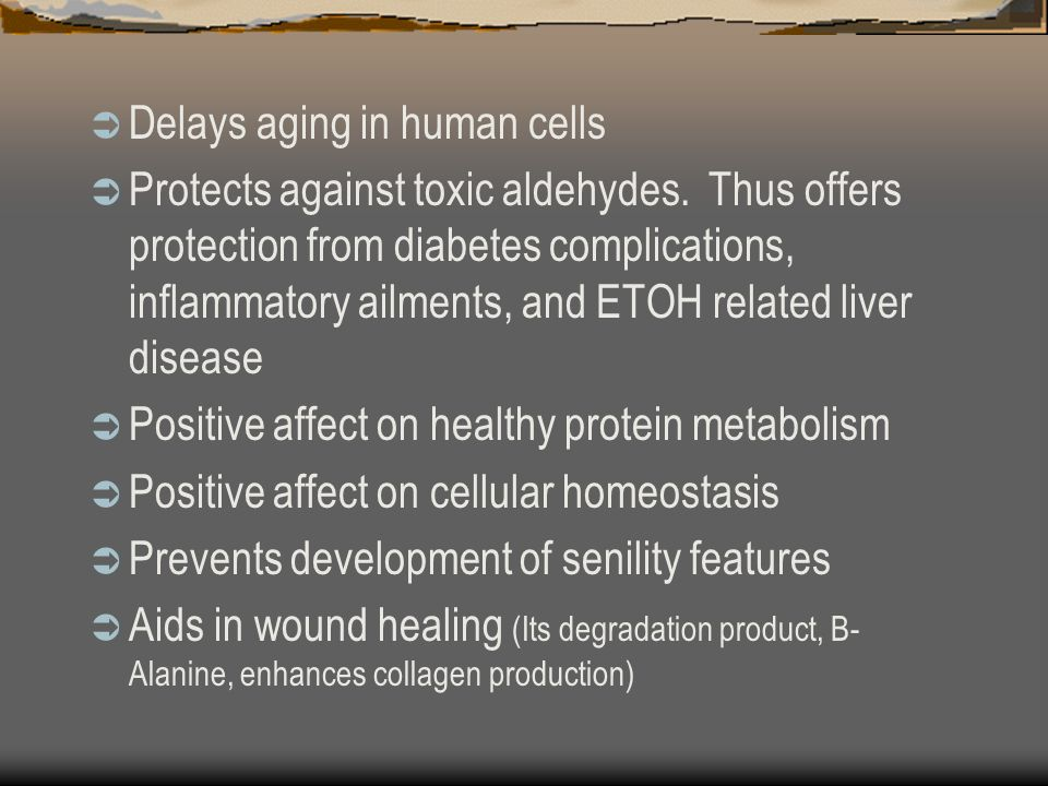 Delays aging in human cells Protects against toxic aldehydes.