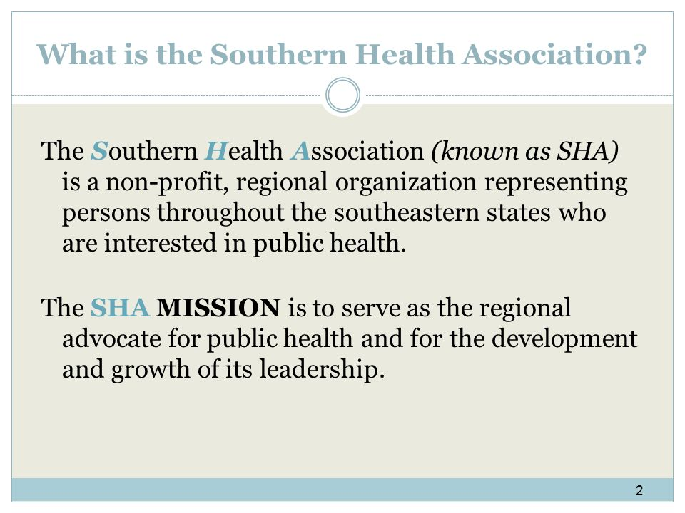 What is the Southern Health Association.